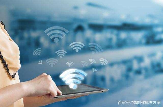 ZigBee、UWB、Wi-Fi、蓝牙四大室内定位技术对比插图